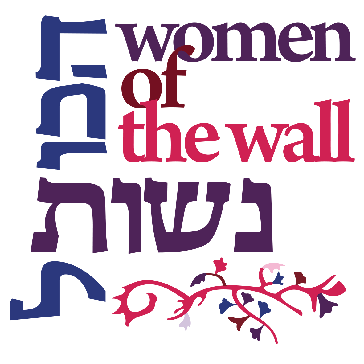 Women-of-the-Wall-Banner-Logo