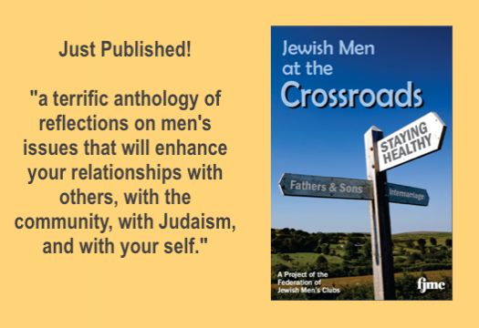 Jewish Men at the Crossroads