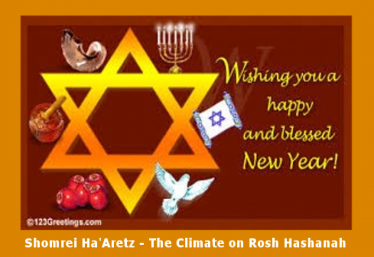 Happy Rosh Hashanah - Shomrei Ha'aretz - The Climate