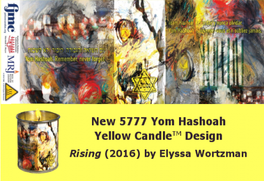 New 5777 Yom Hashoah Yellow Candle Design