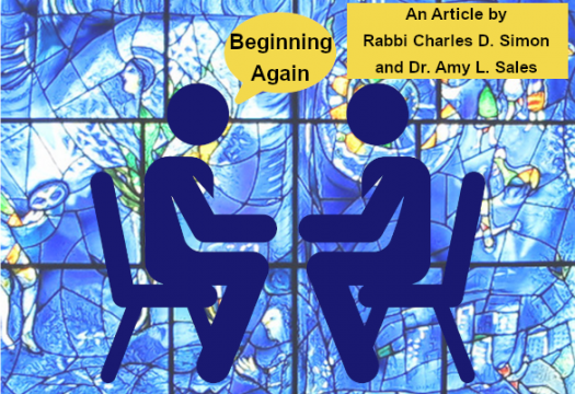 Beginning Again: an article by Rabbi Charles D. Simon & Dr. Amy L. Sales
