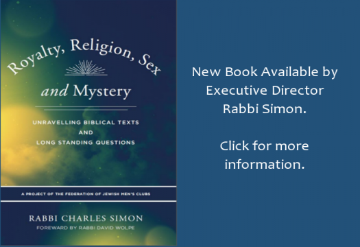 New Book by Exec Dir Rabbi Simon. Click for more info.