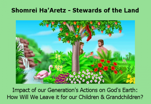 Shomrei Haaretz - Impact of our actions on our children and grandchildren